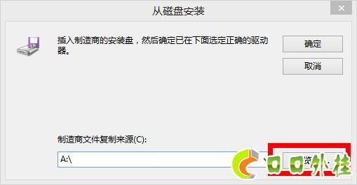 QQ截图20140313230552.jpg